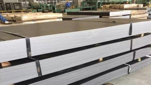宝钢股份部分钢管产品1月份价格再次调整的公告