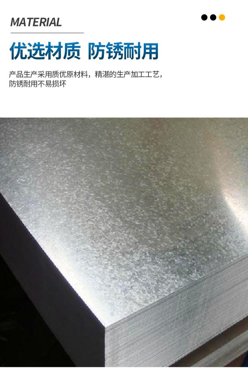 兆建镀锌板