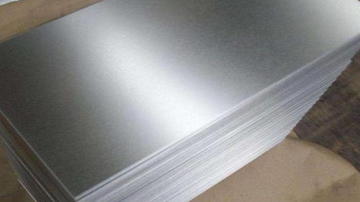 镀铝镁锌板